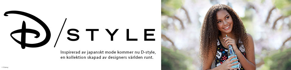 D/Style